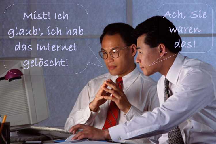 »Wer hat das Internet gelöscht?«, Grafik © Friedhelm Denkeler 2008